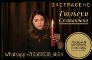 Сильный приворот магической помощи магические обряды Ярославль